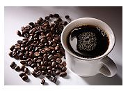 Cofeina din cafea si din bauturile racoritoare